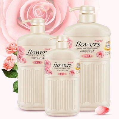 正品浪漫花香沐浴露家庭装持久留香玫瑰嫩肤保湿美白顺滑男女通用