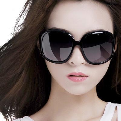 偏光太阳镜女网红同款时尚圆脸复古大框长脸墨镜潮眼镜太阳眼镜女