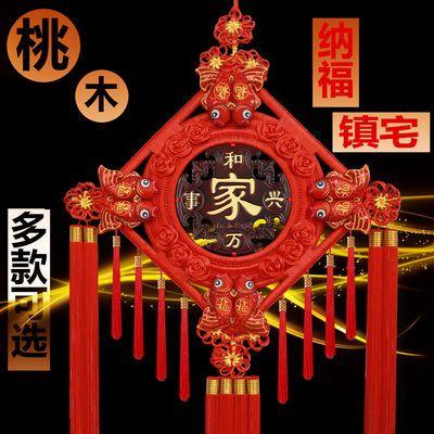 镇宅中国结桃木福字挂件客厅大号福字装饰电视背景墙、玄关挂件