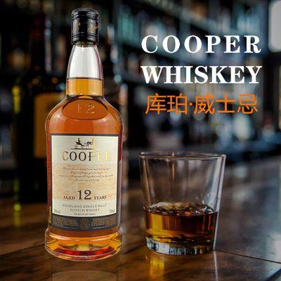 正品40度高档洋酒威士忌700ML酒吧KTV夜场用酒聚会微醺酒高度酒