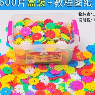 雪花片1000儿童大号加厚积木拼插塑料玩具幼儿园益智力乐高男女孩