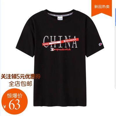 男士短袖T恤男女同款纯棉夏季情侣款(深水鱼冠军)