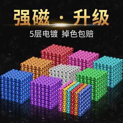 巴克球1000颗磁铁马克吸铁石磁力球八克球减压魔力珠益智积木玩具