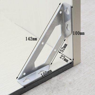 不锈钢L型角码90度直角三角铁固定木板连接件支架桌椅床配件加厚
