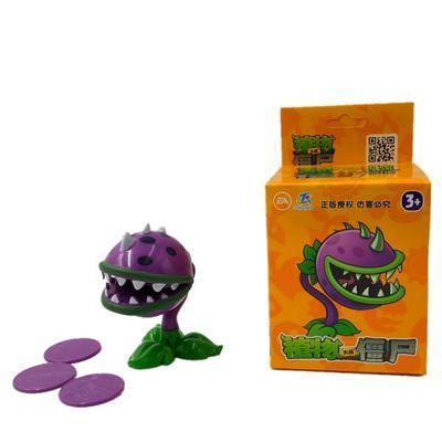 植物大战僵尸2食人花大嘴花射手发射圆片硬胶塑料单个植物玩具
