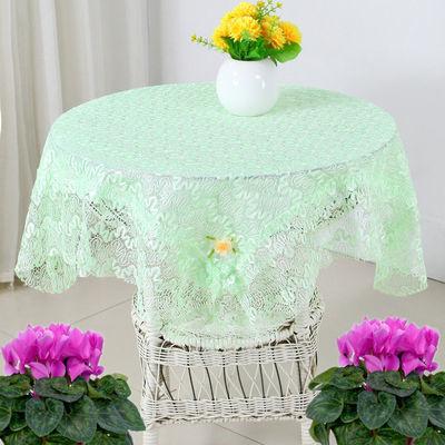 万能盖巾床头柜盖布电视机罩防尘罩冰箱巾盖布茶几多功能桌布布艺