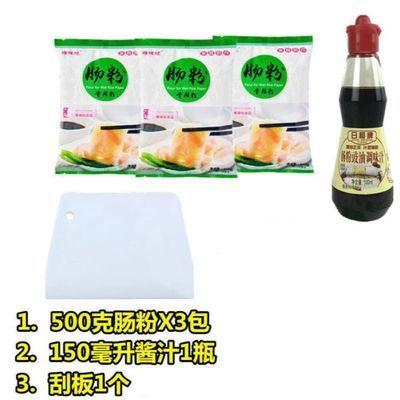 【热卖】送封口夹刮板广东州肠粉专用粉家庭装用套装粘米粉水磨拉