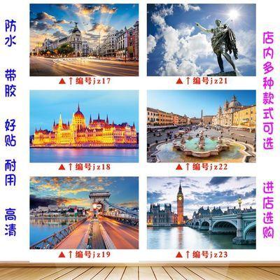 国外旅游风光墙贴世界著名风景海报城市建筑客厅走廊装饰画图包邮