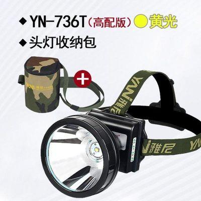 雅尼led头灯强光充电超亮远射头戴式手电筒户外锂电超长续航矿灯