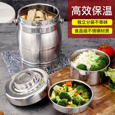 不锈钢保温提锅便饭盒真空超长保温三层成人学生大容量便当桶饭盒