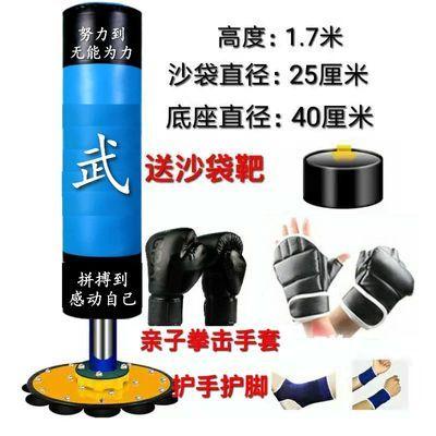 【锻炼器材】儿童拳击沙袋立式家用实心不倒翁跆拳道散打训练沙包