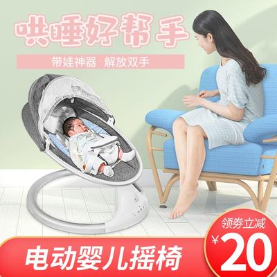 哄娃神器婴儿摇摇椅网红安抚椅宝宝摇篮带娃哄孩子睡觉电动摇摇床