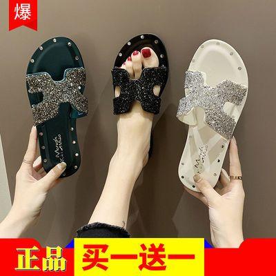 (买一送一大优惠)2020H拖鞋女学生韩版百搭水钻防滑外穿一字拖