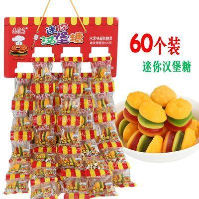 热卖60粒混合口味汉堡软糖果汁橡皮糖儿童休闲零食散装QQ糖果批发