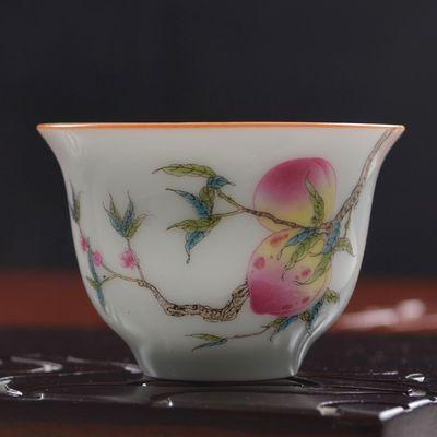 景德镇功夫茶具品茗杯陶瓷单个粉彩喝茶杯小号青瓷主人杯花鸟果实