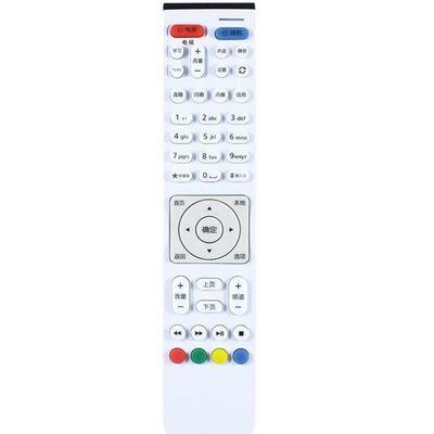 适用HUAWEI华为悦盒遥控器EC6108V9 EC6108V9A/C/E网络机顶盒移动
