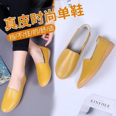 【独行者】真皮妈妈鞋软底大码女单鞋休闲平跟牛筋底护士鞋豆豆鞋