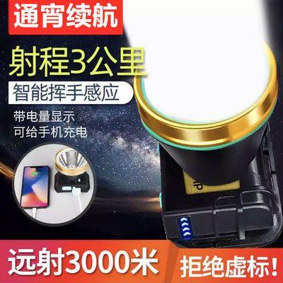 头灯强光远射可充电LED感应超亮头戴式夜钓鱼灯矿灯家用防水疝气
