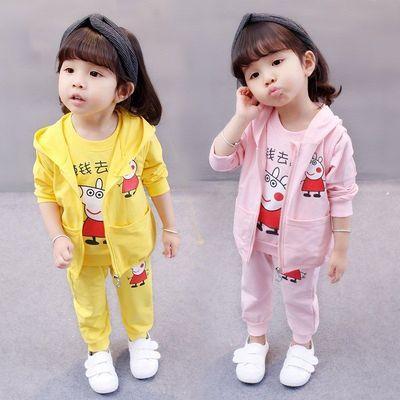 女童套装儿童秋季中小童女孩外套春秋款女婴宝宝1周半到5岁三件套