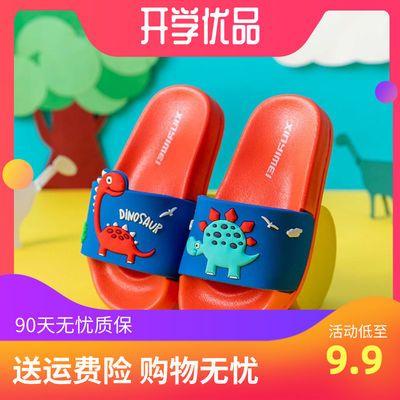 儿童凉拖鞋恐龙软底防滑男女童宝宝凉鞋室内居家小马宝莉凉鞋卡通