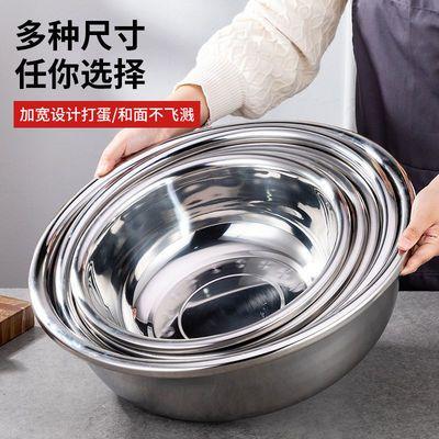 加厚不锈钢大盆多用盆和面盆洗菜盆圆形和面盆洗脚盆水煮鱼盆调料
