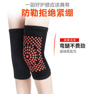 自发热四季薄款护膝男女士关节炎老寒腿空调房透气加绒保暖护具