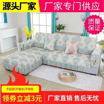 新品四季防滑布艺沙发垫罩欧式简约现代通用全盖全包沙发垫套定做