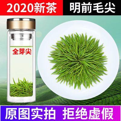 豫茗坊信阳毛尖2020新茶明前特级嫩芽春茶绿茶毛尖茶叶多规格