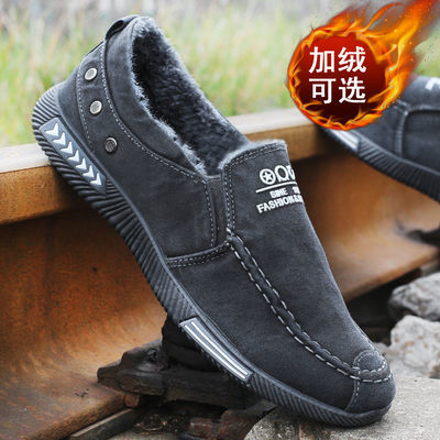春秋老北京布鞋夏季男士透气防臭帆布鞋潮棉鞋一脚蹬防滑休闲单鞋