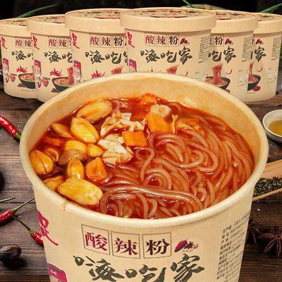 嗨吃家酸辣粉米线螺蛳粉桶装6桶批发夜宵速食方便面网红红薯粉丝