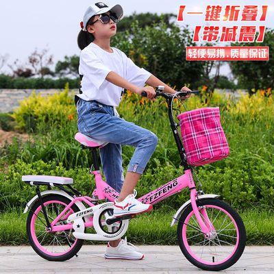 新款女式自行车成人儿童折叠减震通勤学生男女迷你单车20寸16寸