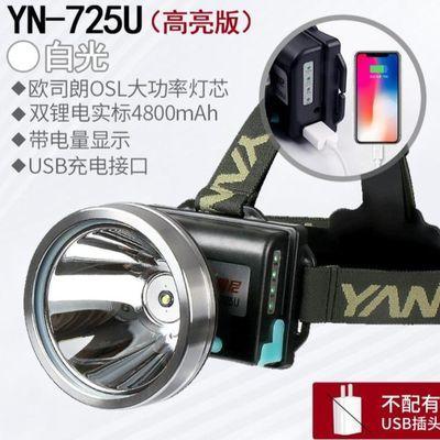 雅尼led头灯强光充电超亮手电筒进口头戴式矿灯锂电超长续航户外