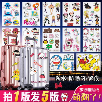 卡通箱子贴花哆啦A梦贴行李箱防水贴纸旅行箱贴纸拉杆箱KT猫贴膜
