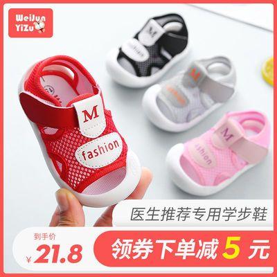 学步鞋0-1-3岁宝宝透气凉鞋男女童运动鞋夏季软底防滑耐磨休闲鞋