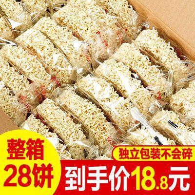 裕丰润福燕麦面非油炸方便面块面饼大碗火锅炒面粗粮面条一箱整箱