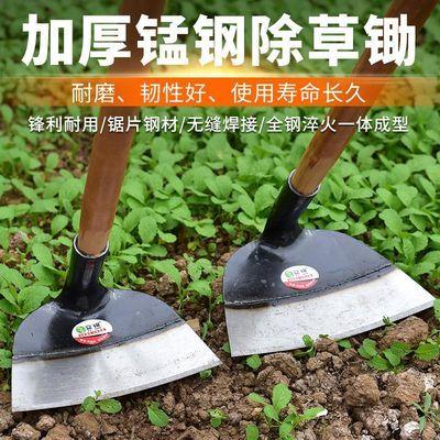农用长柄锄草神器锄地除草锄头专用全钢加厚农具户外挖土种菜两用