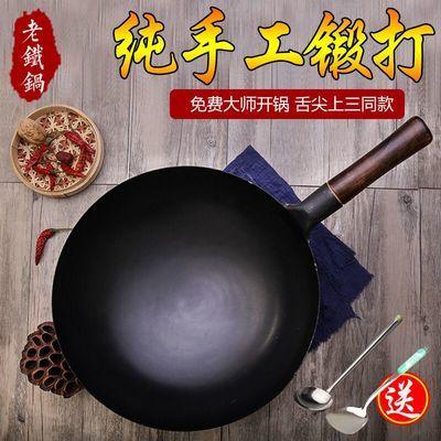 章丘铁锅炒锅老式纯手工锻打炒锅燃气灶适用家用炒菜舌尖上的中国