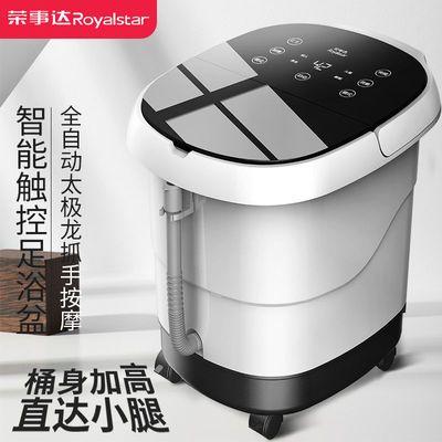 荣事达足浴盆家用电动恒温泡脚桶全自动按摩洗脚盆熏蒸加热足疗器