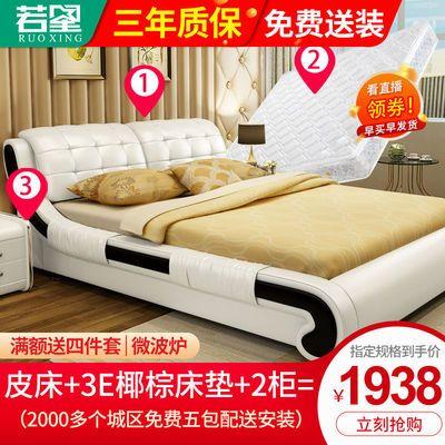 若星床现代真皮床1.8米简约双人床卧室榻榻米皮床1.5米主卧床婚床