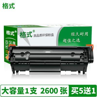 适合佳能LBP2900 3000原装激光打印机墨盒L11121E品质硒鼓碳粉盒