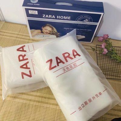 【清仓甩卖】za-ra微商爆款乳胶记忆枕慢回弹护颈儿童成人专用