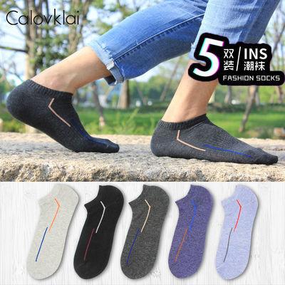 Calovklai 袜子男短袜夏季透气清凉线条撞色抗菌防臭吸汗商务袜子