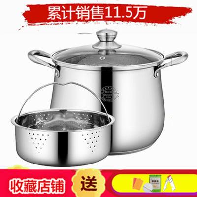 汤锅加厚304不锈钢锅大容量复底煮面锅煲粥锅炖锅通用特高汤锅