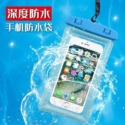 手机防水袋 潜水套触屏 漂浮气囊手机袋 透明防尘防摔 手机防水套