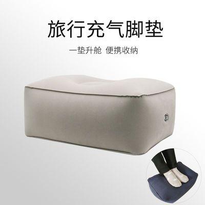 汽车充气脚垫长途飞机旅行睡觉神器腿歇充气枕头飞行脚凳便携足踏