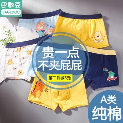 儿童内裤男纯棉平角裤男童小孩A类短裤中大童学生大童男孩四角裤