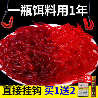 39592/仿生蚯蚓通杀鱼饵红虫饵料鲫鱼鲤鱼草鱼钓饵黑坑野钓鱼食假饵渔具
