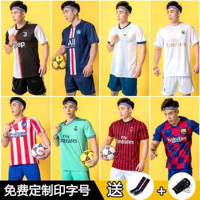 足球服运动套装男成人比赛训练队服定制印字巴萨皇马巴黎尤文球衣
