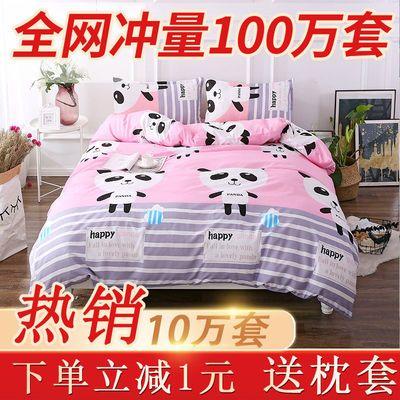 全棉被套单件1.5m学生宿舍被罩单双人纯色棉床单床上用品三四件套