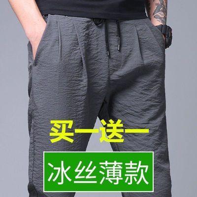 冰丝夏天长裤子男士休闲裤春夏季装超薄款宽松紧直筒运动空调工作